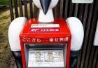 Japońskie skrzynki pocztowe