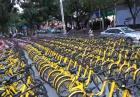 Cmentarzyska rowerów