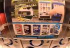 Miniaturowy automat