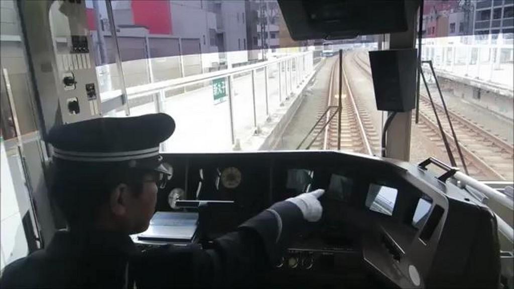 Maszyniści w Japonii
