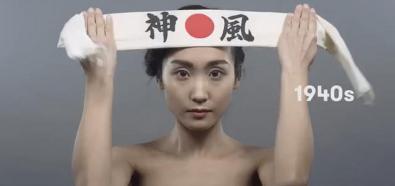 Konony piękna Japonek