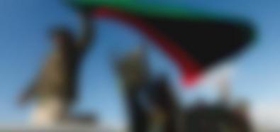 Libijscy milcjanci