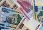rubel białoruski, Białoruś, waluta