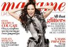 Coco Rocha - modelka w magazynie Madame Figaro