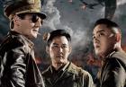 Operation Chromite - jest trailer oraz plakat produkcji