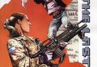 """""""Y: The Last Man"""" - będzie ekranizacja komiksu o ostatnim mężczyźnie na ziemi"""