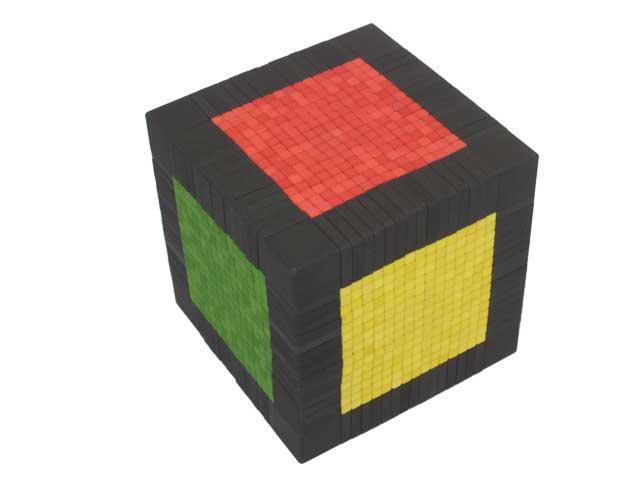 Najbardziej skomplikowana kostka Rubika na świecie