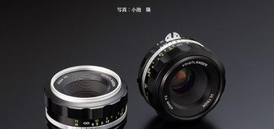 Voigtlander Ultron 40 mm f/2 SL II S Aspherical