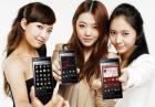 Smartfony LG