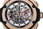 Hublot King of Russia - limitowana edycja zegarka