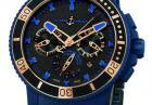 Ulysse Nardin Voyage Bleu